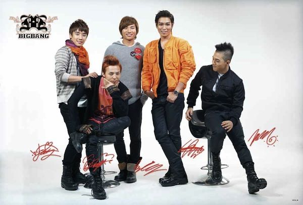 BigBang Boy Band Korean Big Bang Poster 90x60 cm 6333M